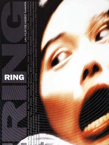 29346-b-ring